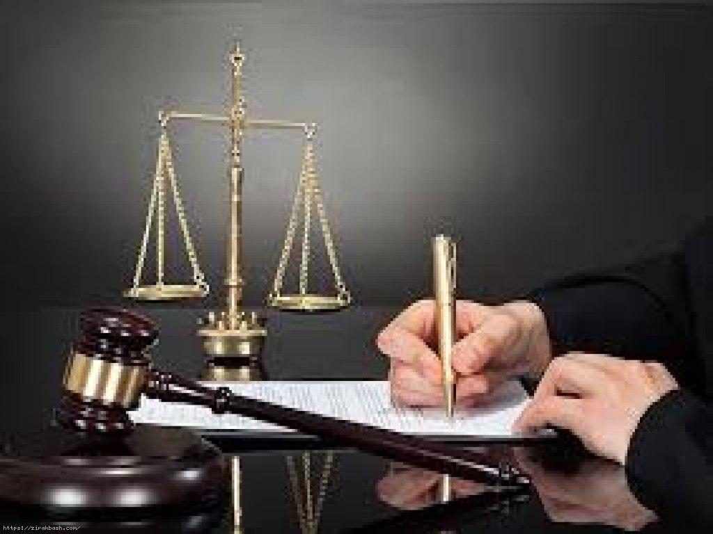 مجازات,عفو,عفو رهبری,محکومیت,حبس,کلاهبرداری