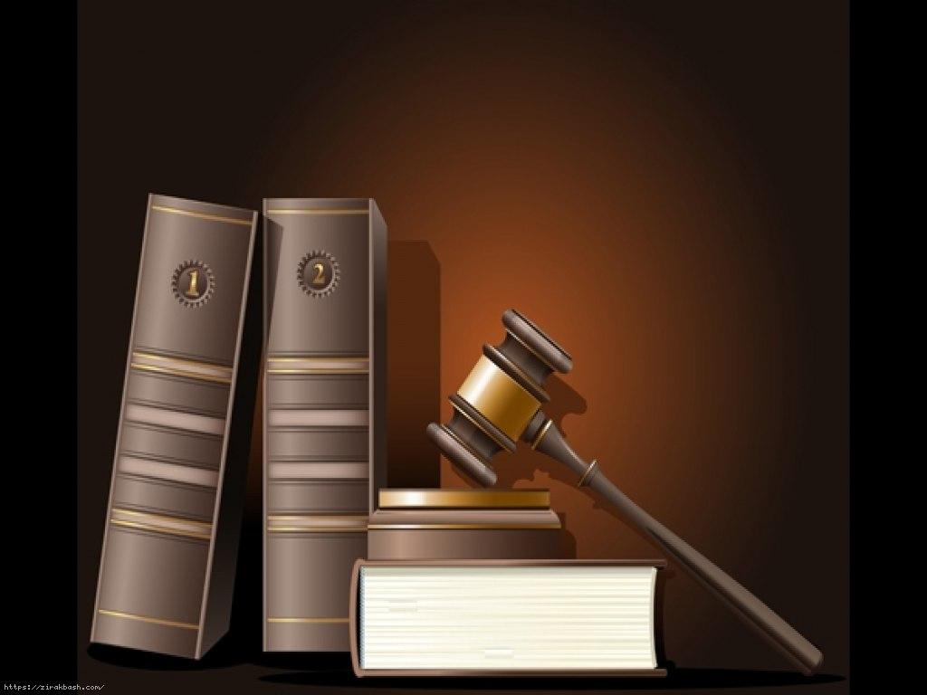 وکیل خوب,وکیل مطرح,مشاور خانواده,وکیل,مشاور حقوقی